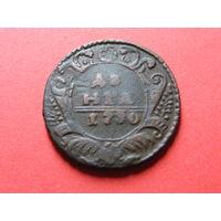 Денга 1730 медь (2 черты)