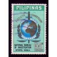 1 марка 1973 год Филиппины 1088