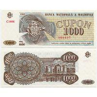 Молдова. 1000 купонов (образца 1993 года, P3, UNC) [серия C]