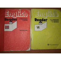 2 Книги по английскому языку для школ с углубленным изучением (3 и 6 классы)