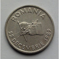 Румыния 10 леев. 1990