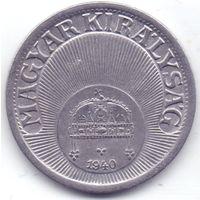 Венгрия, 10 филлеров 1940 года.