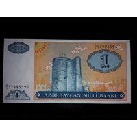 Азербайджан.1 манат 1993г, UNC