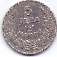 Болгария, 5 левов 1930 года.