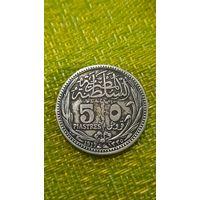 Египет Британский протекторат 5 пиастров 1917 г.