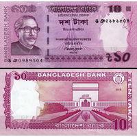 Бангладеш  10 така  2014 год   UNC