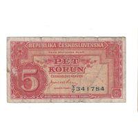Чехословакия 5 крон 1945 года. Без перфорации. Состояние VF-. Нечастая!