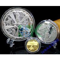 3 монеты 70 лет Победы Номиналами 3, 25 и 50 рублей (копии)