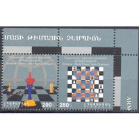 Армения шахматы спорт