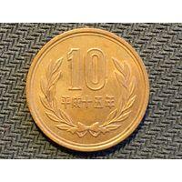 ЦІКАВІЦЬ АБМЕН! 10 йен