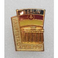 Значок. Берлин - столица ГДР. тяжелый #0675
