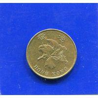 Гонконг 10 центов 1997
