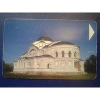 Белтелеком Брест Николаевский собор