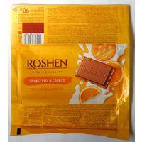 Обёртка от шоколада - Roshen Orange Peel & Cookies