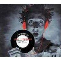 Сузор'е - Рок-терапия (CD или MC)