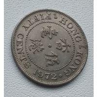 Гонконг 50 центов, 1972 7-13-10