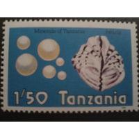 Танзания 1986 минерал, жемчуг