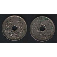 Бельгия _km66 5 сентим 1928 год (Q)Ces (f20)