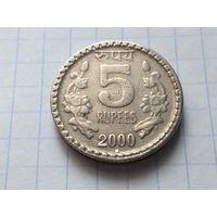 Индия 5 рупий, 2000 ( Рубчатый гурт Отметка монетного двора - Хайдарабад )