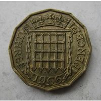 Великобритания. 3 пенса 1966   .6 А-191