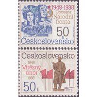 1988. Чехословакия. 2944(Mi) 40-летие Победного Февраля и Национального Фронта. MNH ** (ИН