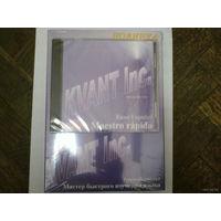 Мастер быстрого изучения языка: Русско-Испанский BOX (Kvant Inc)