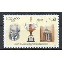 Филателия Монако 1997 год чистая серия из 1 марки (М)