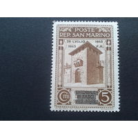 Сан-Марино 1943 надпечатка (забит фашизм)