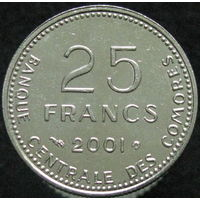 Коморские острова 25 франков 2001