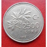 2500 лир 1992 год Турция - из коллекции