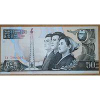 50 вон 1992 года - КНДР - UNC