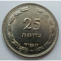 """Израиль 25 прут 1954 """"Гроздь винограда"""" KM# 12а"""