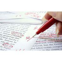 Оформление студенческой работы по стандартам ВУЗа