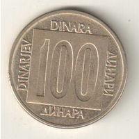 Югославия 100 динар 1989