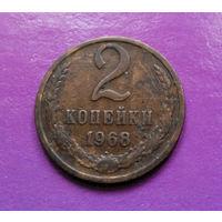 2 копейки 1968 СССР #01