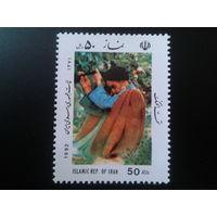 Иран 1992 молитва