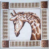 """Набор для вышивки """"Застенчивый жираф""""(самовывоз).Почтой не высылаю."""