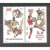 Египет Успехи в Африканских играх 1983 г