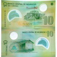 Никарагуа Банкнота 10 кордоба 2007 год.ПОЛИМЕР. UNC .    распродажа