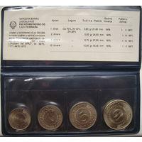 Югославия. Комплект монет ФАО. 10 динаров 1976, 5, 2 динара 1970, 1 динар 1976 гг. В упаковке (g)