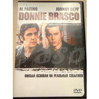 Донни Браско. DVD