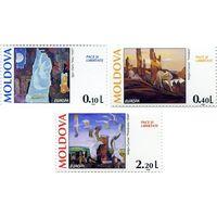 Молдова Молдавия 1995 EUROPA Мир и свобода 0176-0178 Серия марок  Живопись **