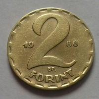 2 форинта, Венгрия 1980 г.