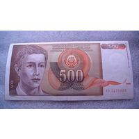 Югославия. 500 динар 1991г.  распродажа