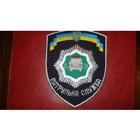 Патрульная служба МВД Украины (на китель)