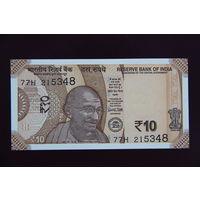Индия 10 рупий 2018 UNC