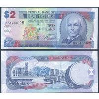 Барбадос 2 доллара 2007 из пачки