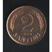 Латвия 2 сантима 1939 г. (*). Хорошие!!!