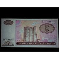 Азербайджан.5 манат 1993г, UNC
