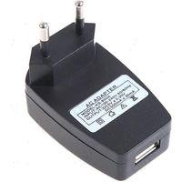 Универсальное зарядное устройство AC адаптер питания с USB портом